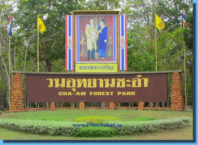 Forest Park in Cha-Am, Khao Nang Phanthurat